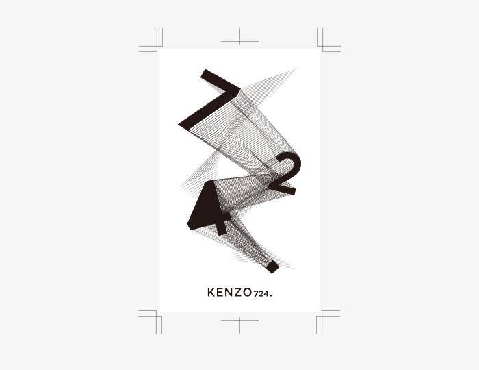 KENZO724 名刺リニューアル