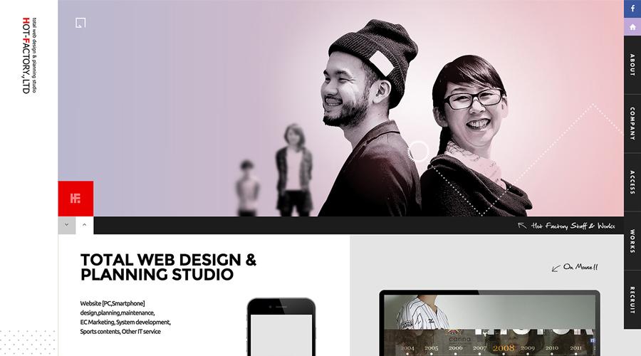 デザインも仕掛けも素敵なサイト 2015_03