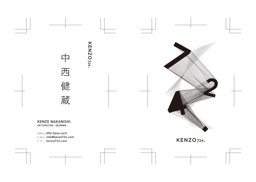 KENZO724 NAMECARD