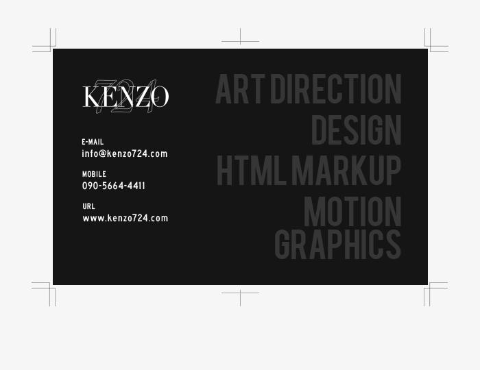 KENZO724 NAMECARD 2011