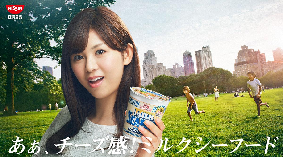 カップヌードルの広告がおもしろい!!